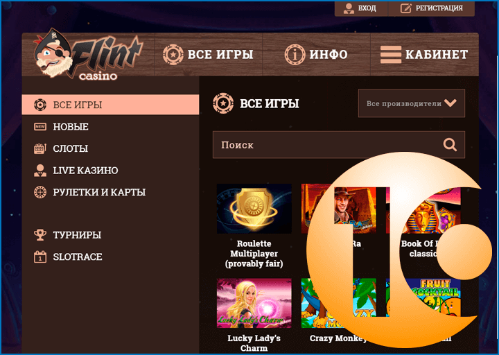 flint bet online casino