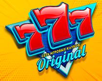777 Оригинал